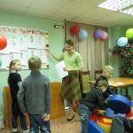 Занятие с детьми в детско-родительском клубе Огоньки