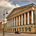 Приглашаем на экскурсию в Особняк Румянцева