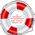 Правила безопасного поведения на воде, знание и соблюдение которых уменьшает возможность несчастных случаев!!!