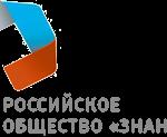 Всероссийский конкурс на обучение по развивающей программе «Город приключений «ЗНАНИЕ»