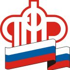 Важная информация от Пенсионного Фонда для жителей Санкт-Петербурга