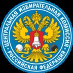 C 12 по 14 мая пройдет Общероссийская тренировка системы дистанционного электронного голосования — успейте принять участие!