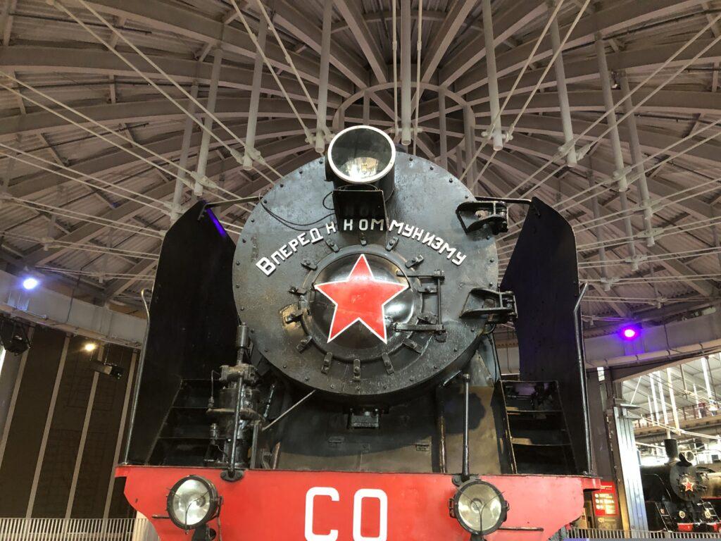 Об экскурсии в музей железных дорог России
