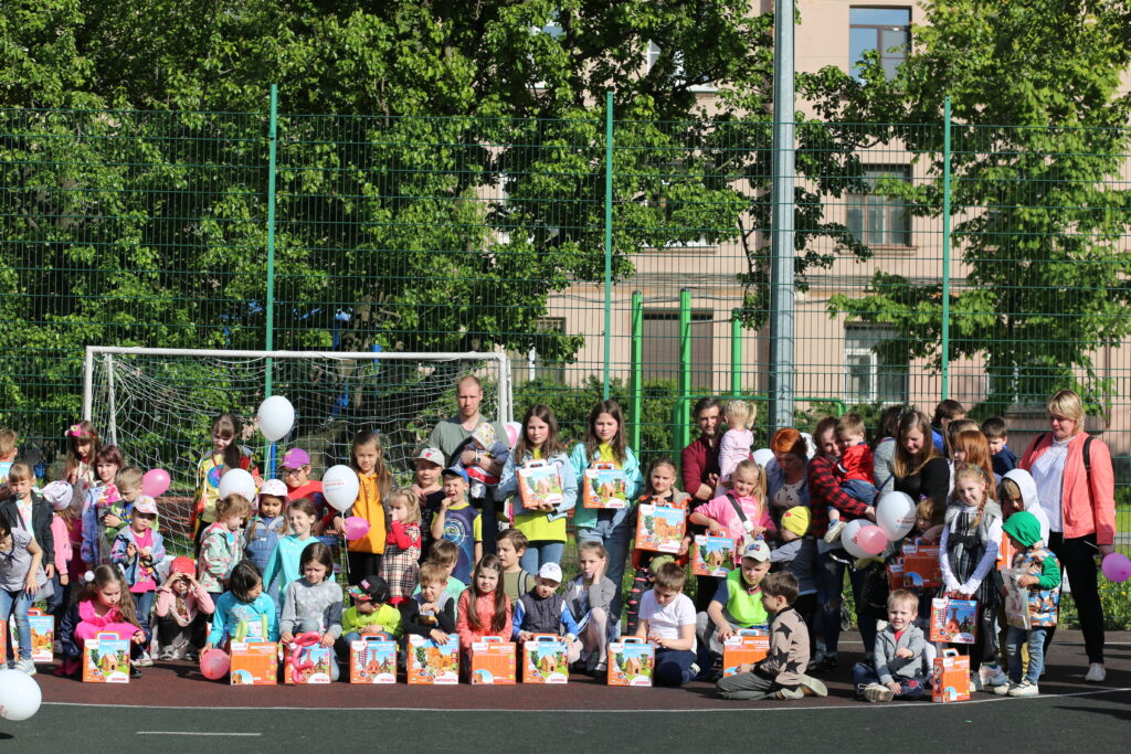 «1 июня – Международный день защиты детей»