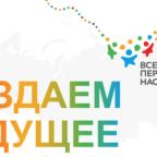 Адреса переписных участков Кировского района
