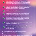 Важная информация об эпилепсии