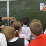 1-Обучающее-мероприятие-по-энергоэффективности-1-1024x605