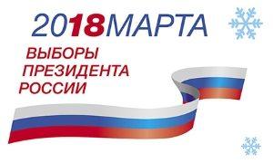 http://www.cikrf.ru/