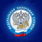 Информация Управления Федеральной налоговой службы России по Санкт-Петербургу
