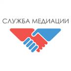 О порядке работы Службы медиации ЦУК СПб ГБУ «ГЦСП «КОНТАКТ»